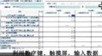 4-小规模申报 (办税大厅,自助办税终端)